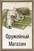 Orujie_magazin