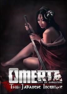 Один из вариантов обложки Omerta - The Japanese Incentive