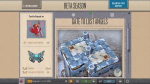 Новая арена Gate to Lost Angels