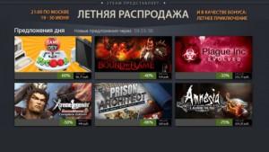 Leto_Steam