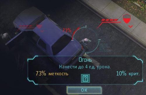 sample_attack_combat