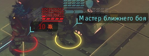 sample_close_combat_master_combat