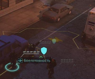 sample_overwatch_combat