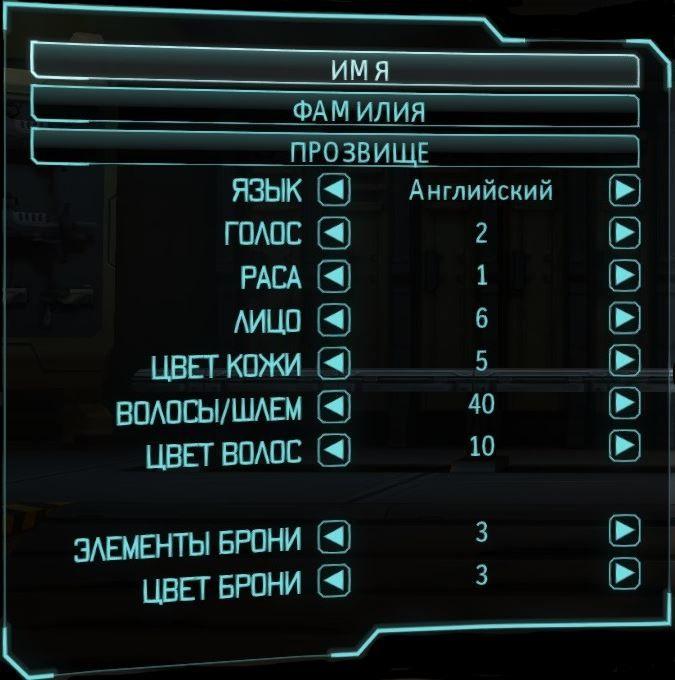 skin_menu