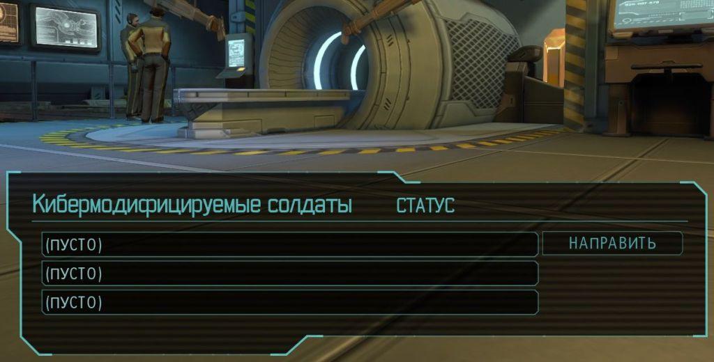 cyberlab_convert_menu_hq