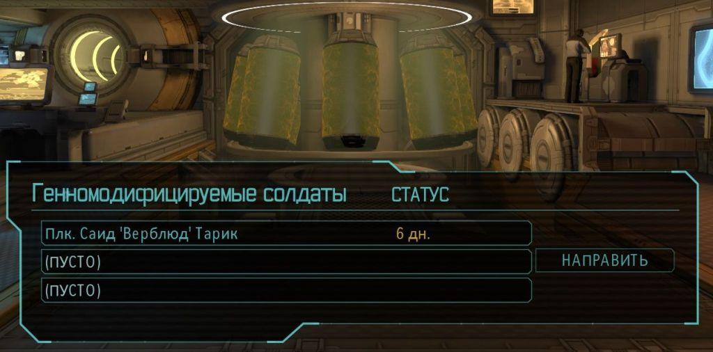 genelab_convert_menu_hq