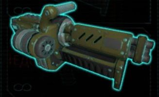 mec_minigun_weapon
