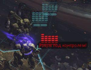 mind_control_over_mec_combat