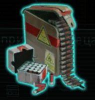 reaver_ammo_item