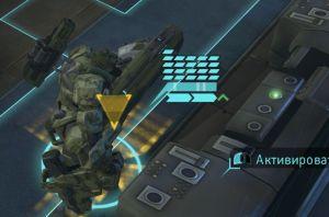 sample_mec_activate_object_combat