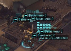 sample_mec_heal_combat