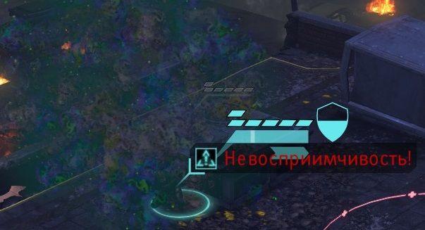 sample_medic_poison_immunitet_combat