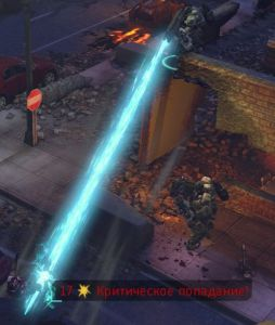 sample_particle_cannon_shot_combat