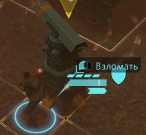 sample_specops_retranslator_hack_combat