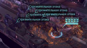sample_team_adrenaline_rush_use_combat
