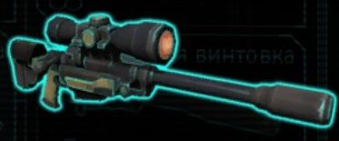 xcom_sniper_rifle_weapon