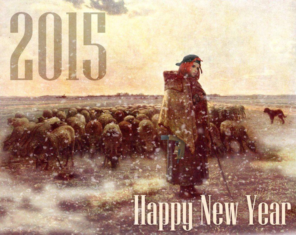 С новым годом от AntiSquad