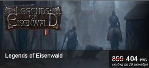 Sale_Legends of Eisenwald