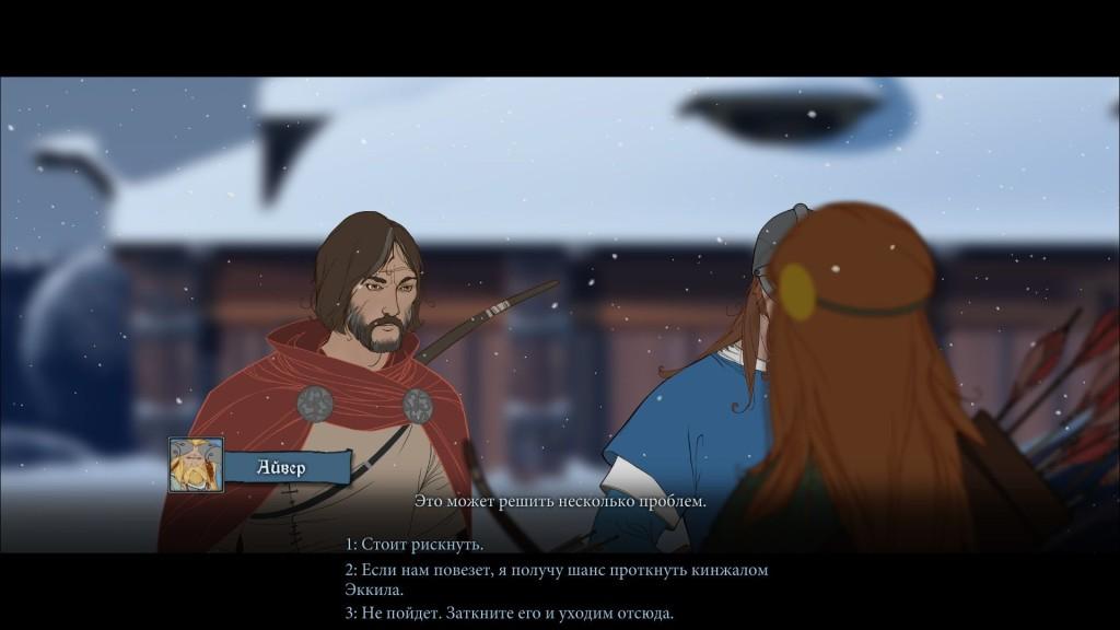 Прохождение Banner Saga четвертая глава