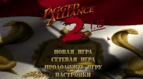 Jagged_Alliance_2_v_1.13