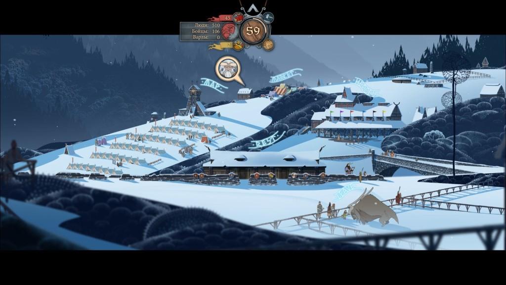 Прохождение Banner Saga, Вормтоу городок варлов.