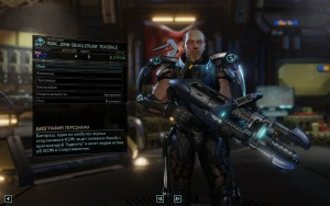 XCom 2 Beaglerush