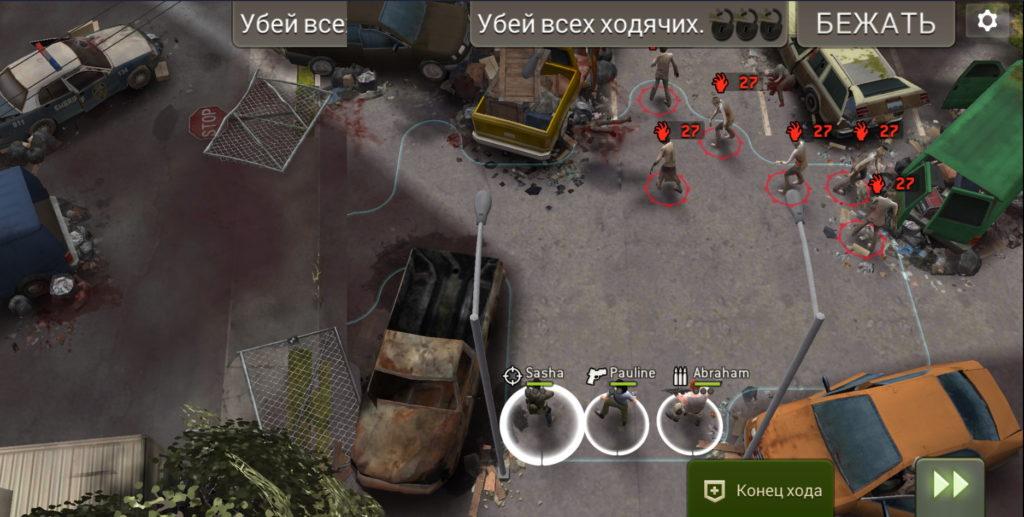 Миссия Автокатастрофа (Car Crash)