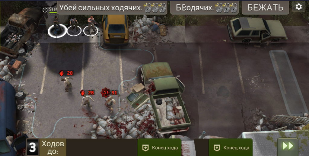 Миссия Натиск (Push on)