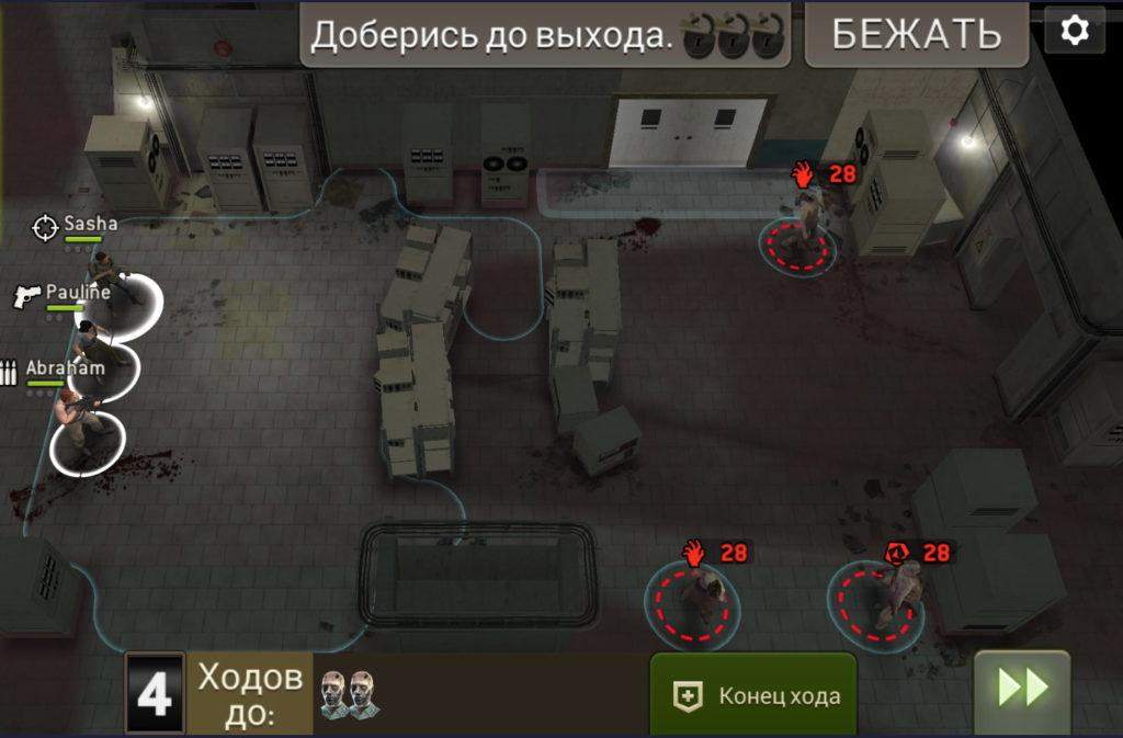 Миссия Смертельная ловушка (Death trap)