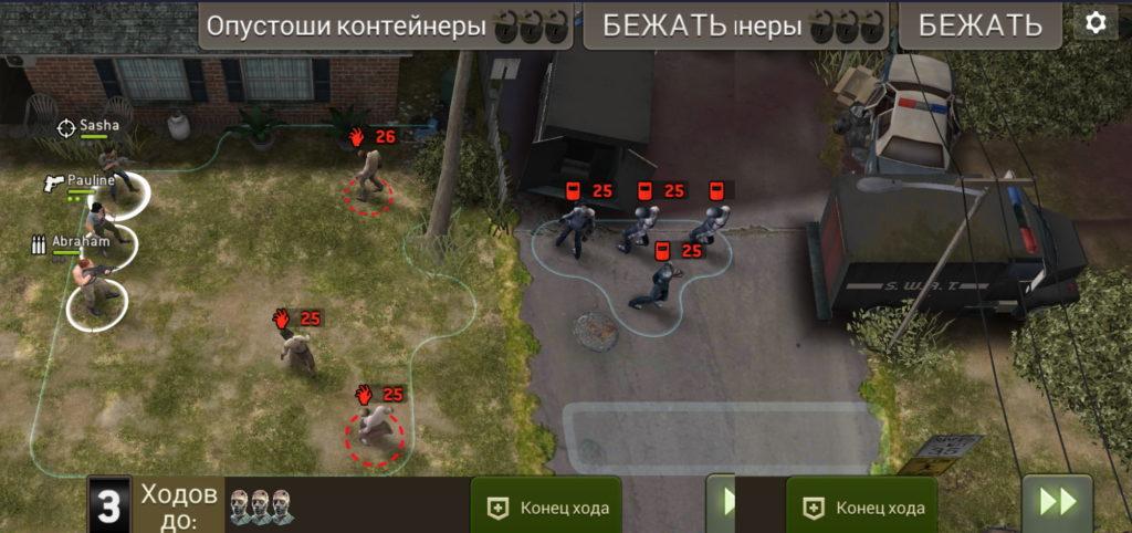 Миссия Спецназ (S.W.A.T.)