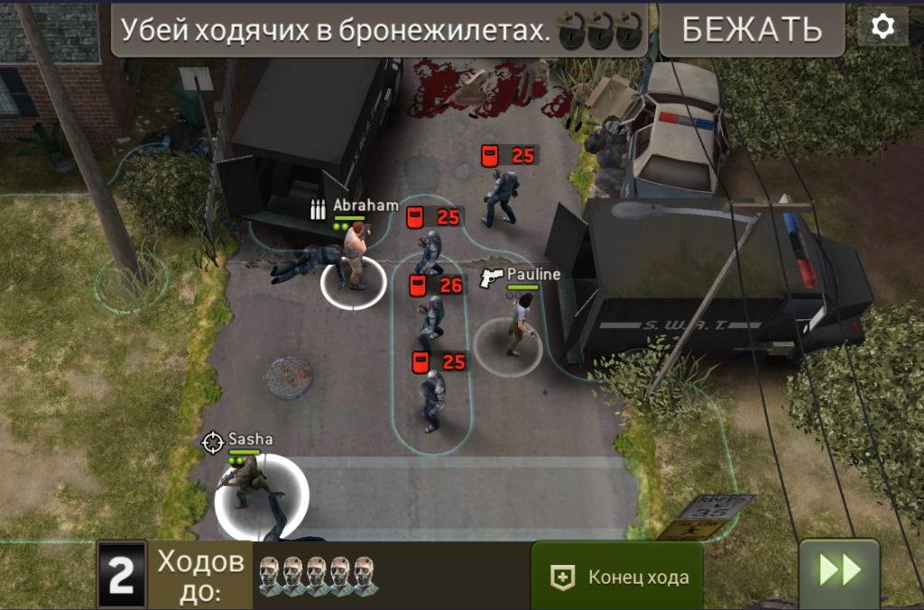 Миссия Спецназ, после открытия кузова грузовика