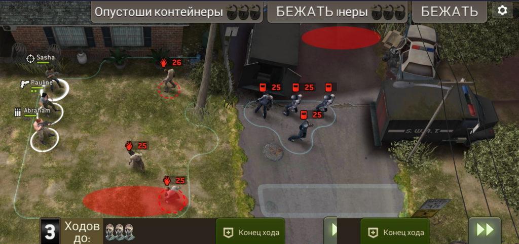 Миссия Спецназ (S.W.A.T.) точки респауна