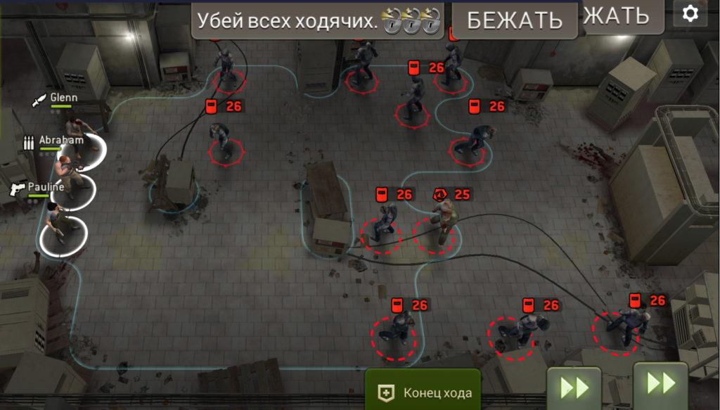 Миссия Бронированный лагерь (Armored Compound)