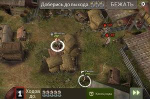 Миссия Иголки и стога (Needles and Haystacks) подкрепление