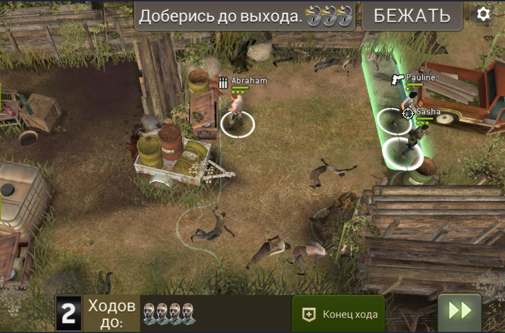 Миссия Молот и пила (Hammer and Saw) блокировка подкрепления