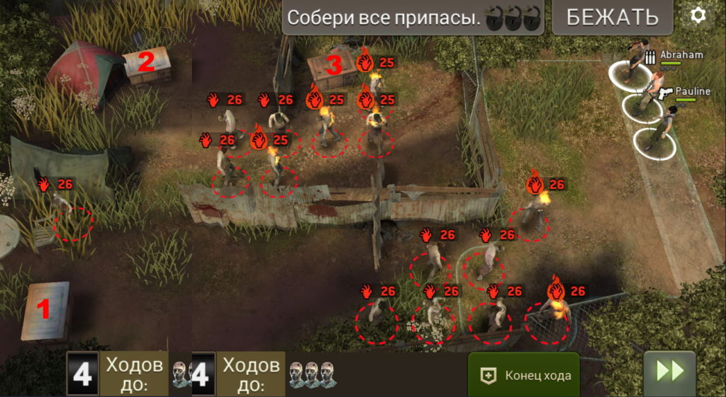 Миссия Ожог (Getting Burnt)