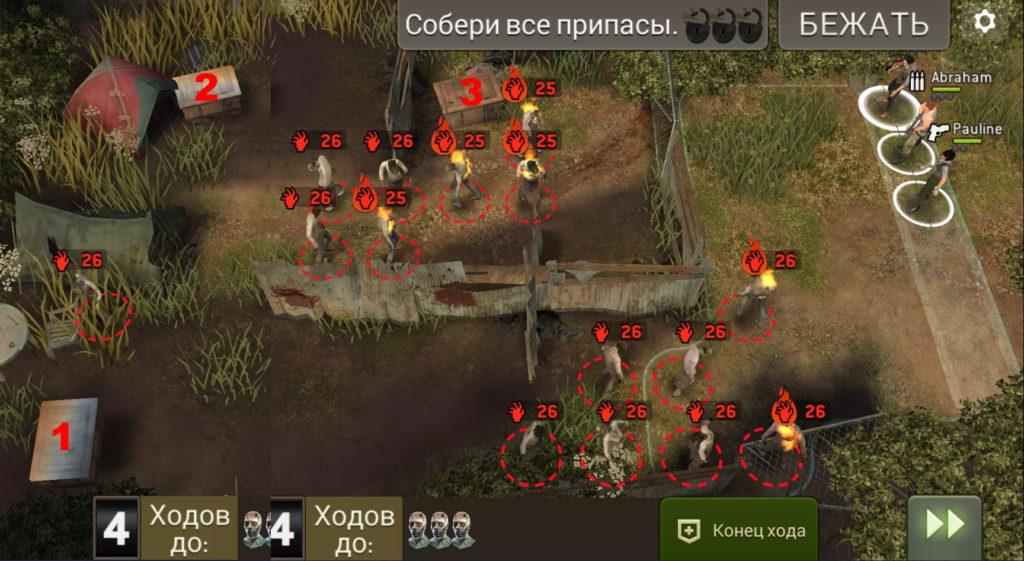 Миссия Ожог (Getting Burnt)