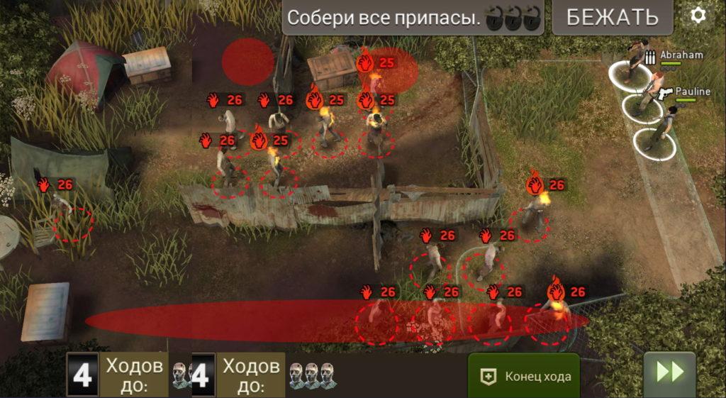 Миссия Ожог (Getting Burnt) респаун