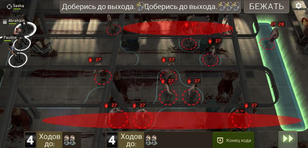 Зона поражения (Killing Zone) точки респауна