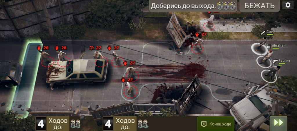 Миссия Красная дорожка (Red Carpet)