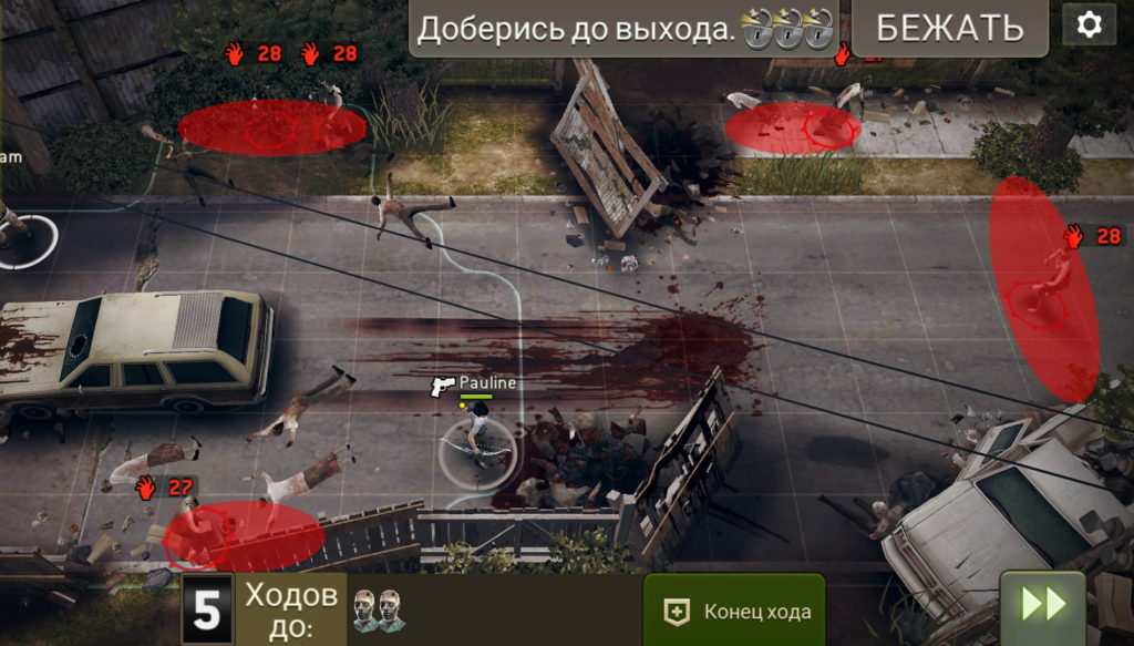 Миссия Красная дорожка (Red Carpet) точки респауна