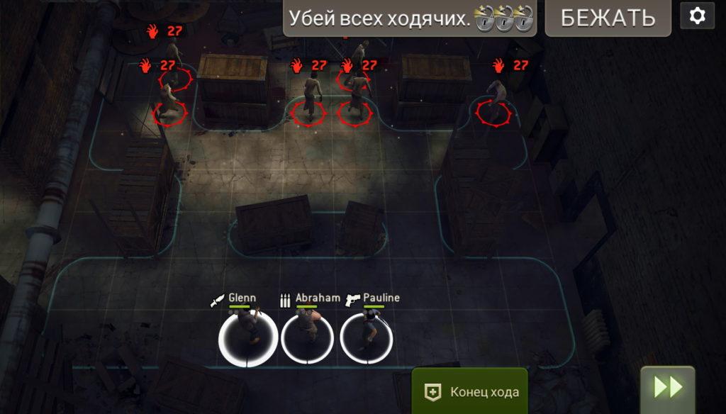Миссия Убойный цех (Kill Room)