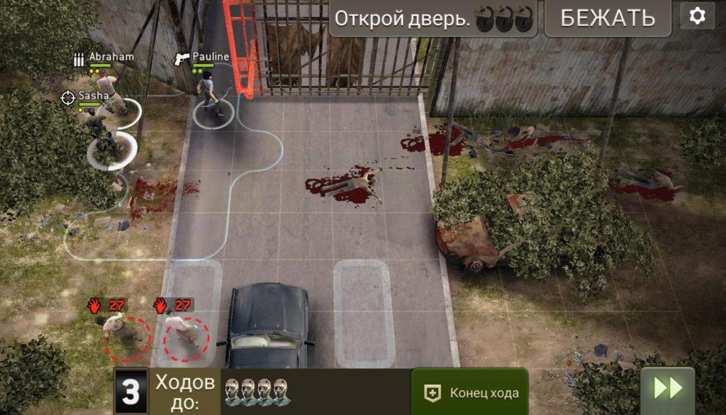 Миссия Разрушение ворот (Gate Crashing) блокируем верхних зомби