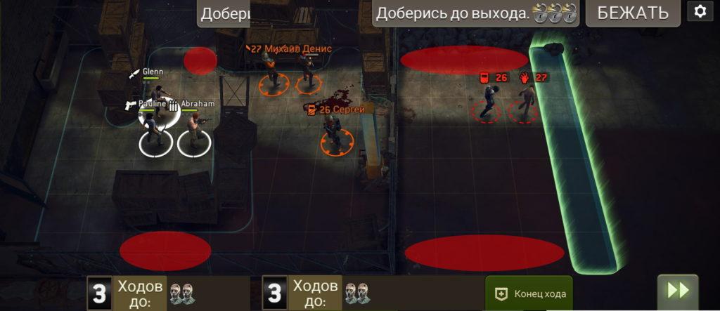 Миссия Противостоящие силы (Opposing Forces) точки респауна