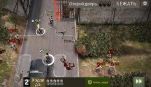 Миссия Разрушение ворот Подкрепление 3 ход