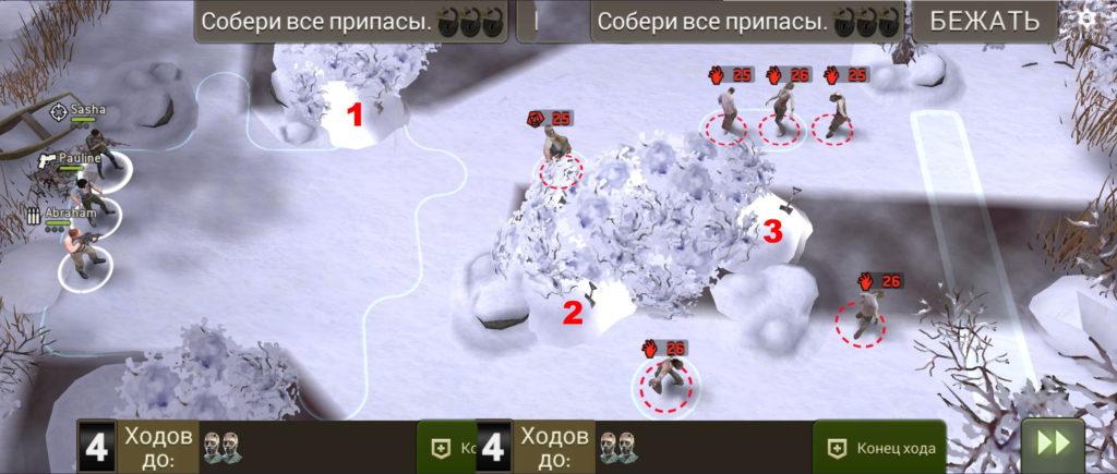 Миссия Кучи снега (Snowpiles)