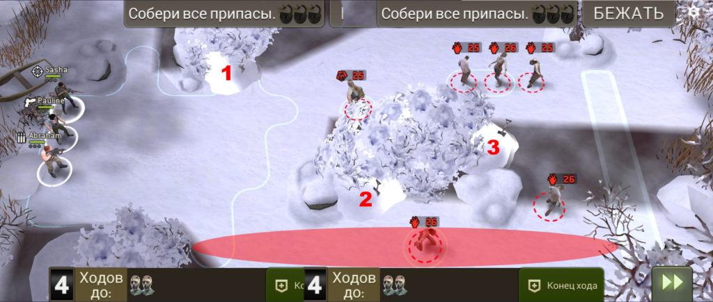 Миссия Кучи снега (Snowpiles) точки респауна