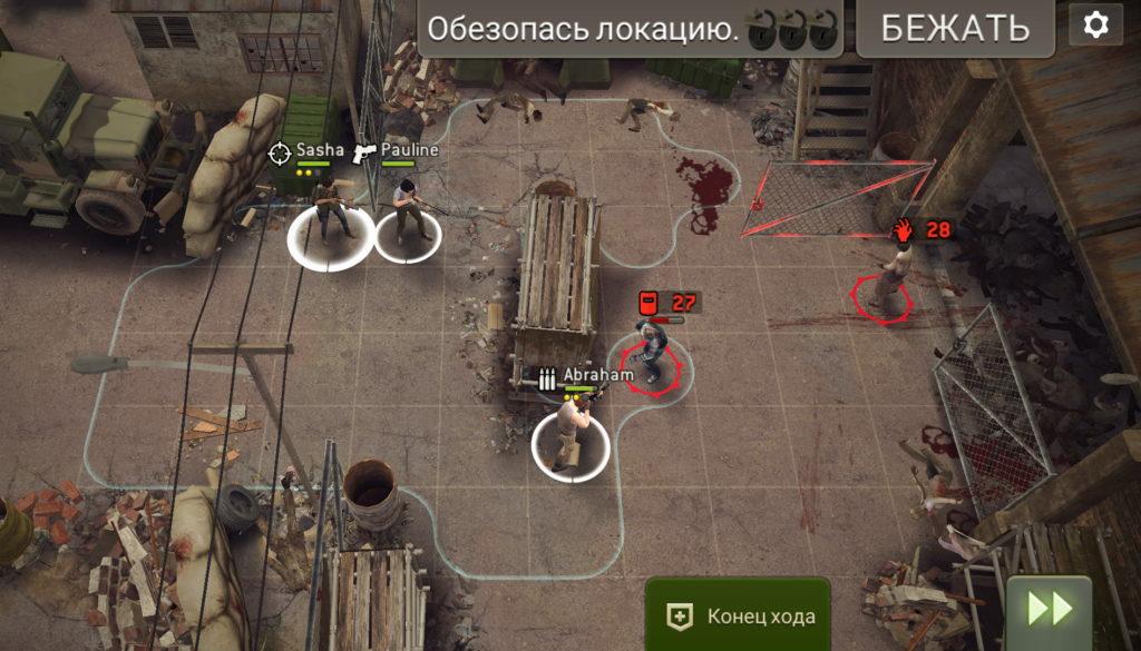 Миссия Взаперти (Lock in)