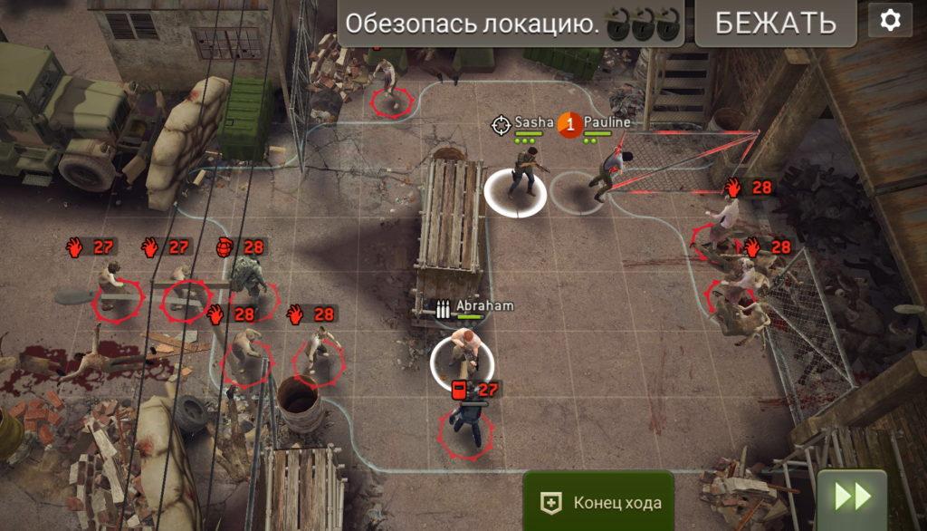 Миссия Взаперти (Lock In)третье подкрепление