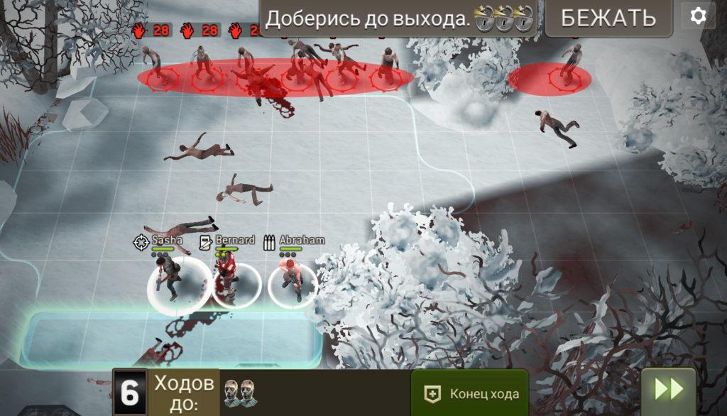 Миссия Морозный босс (Frost Boss) точки респауна